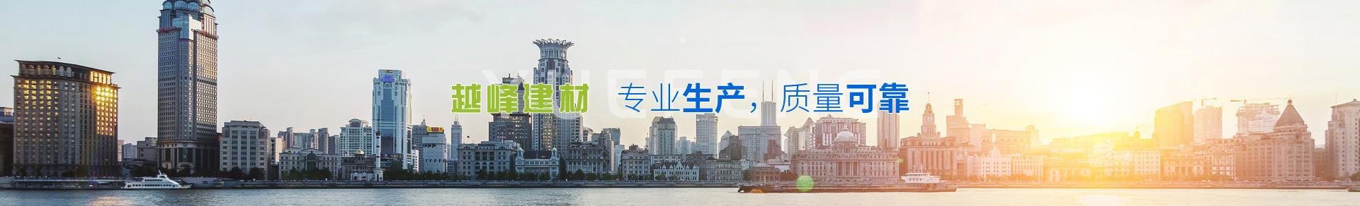 哈尔滨青砖厂